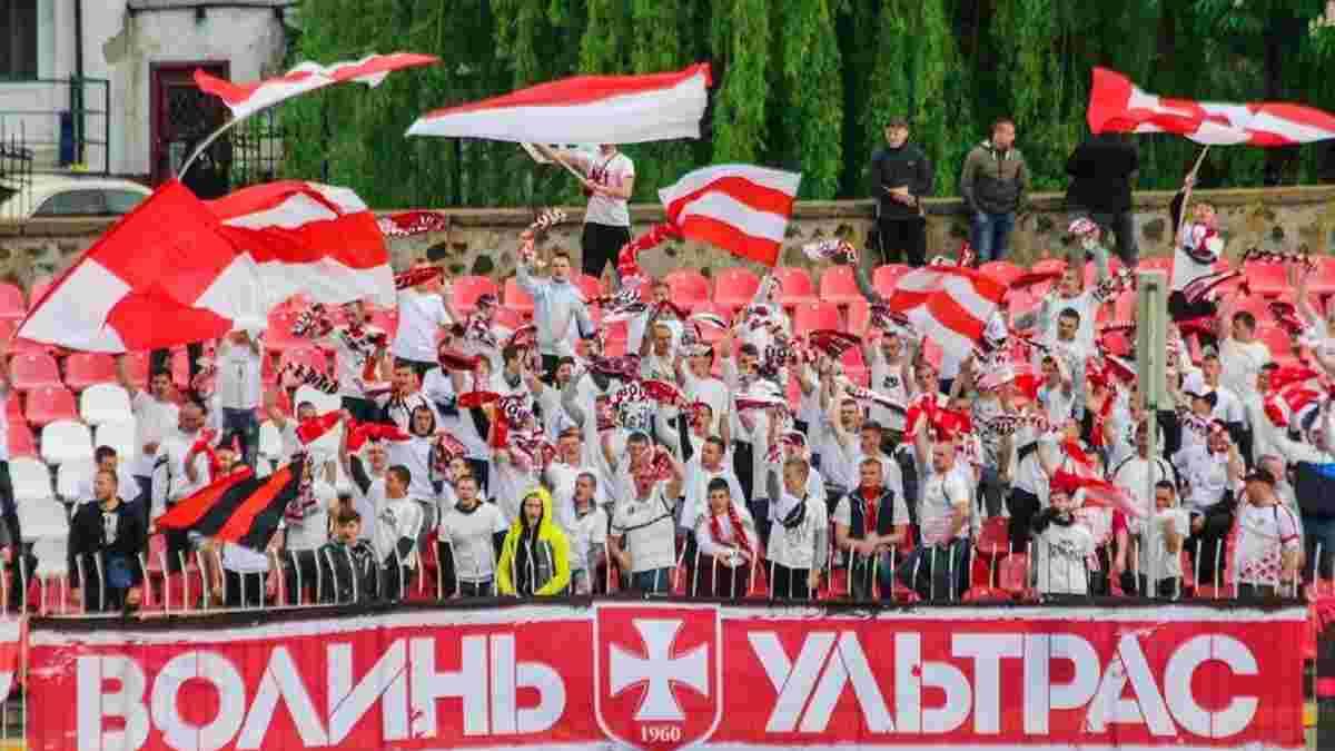 Фанаты Волыни были задержаны полицией после матча против Вереса – грубое поведение правоохранителей
