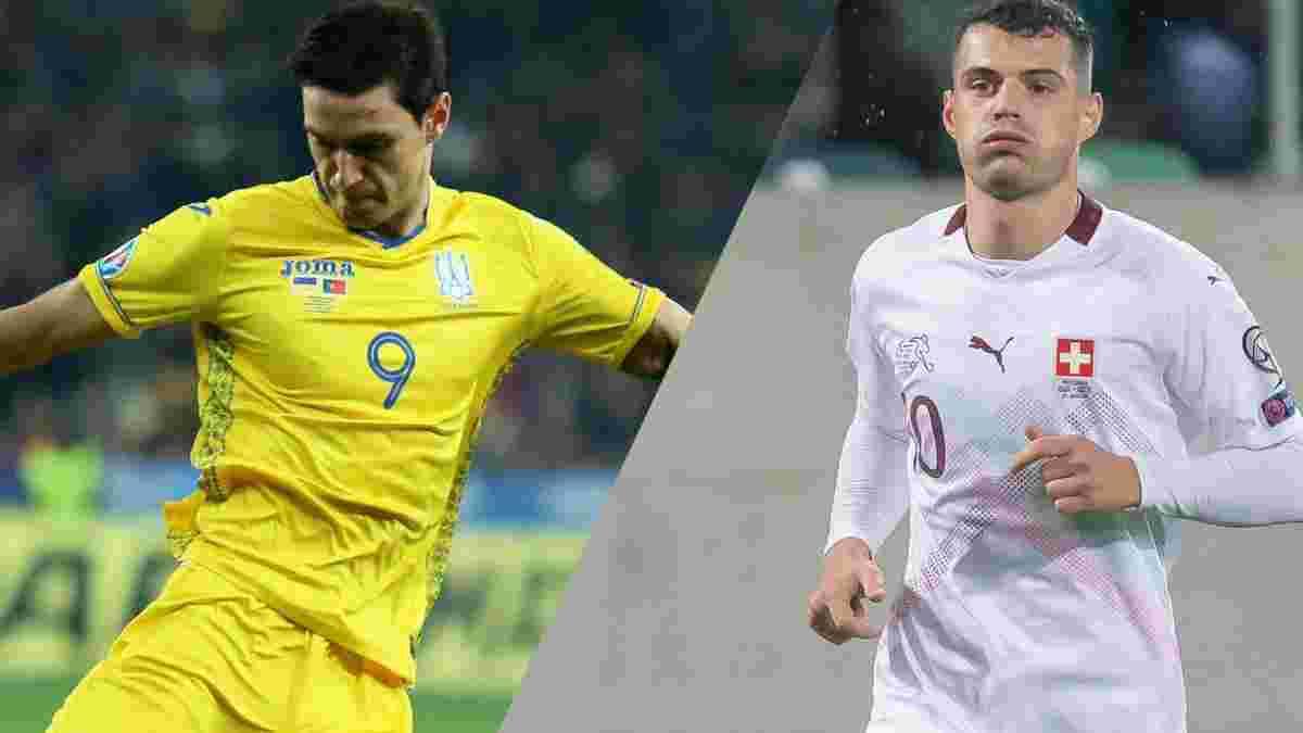 Швейцарія – Україна: матч Ліги націй офіційно скасований