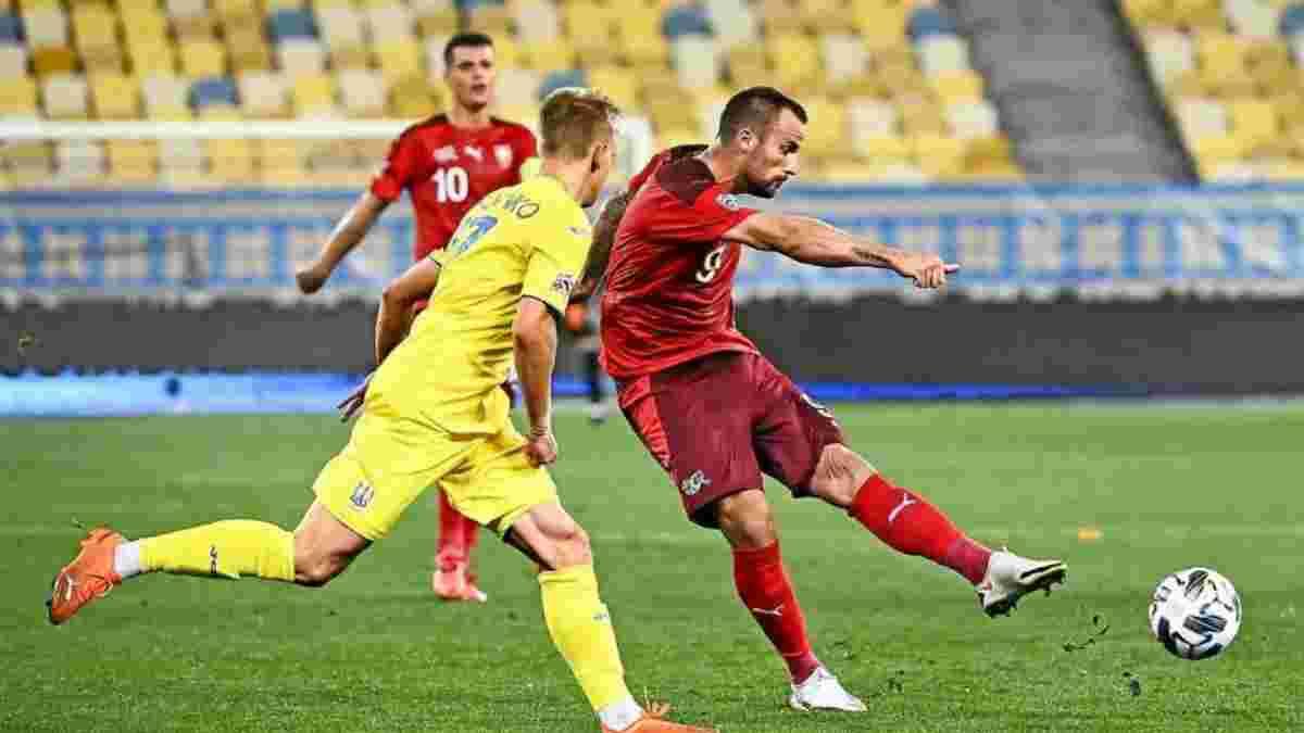 Главные новости футбола 18 ноября: Украина ни с чем вернулась из Швейцарии, определились финалисты Лиги наций