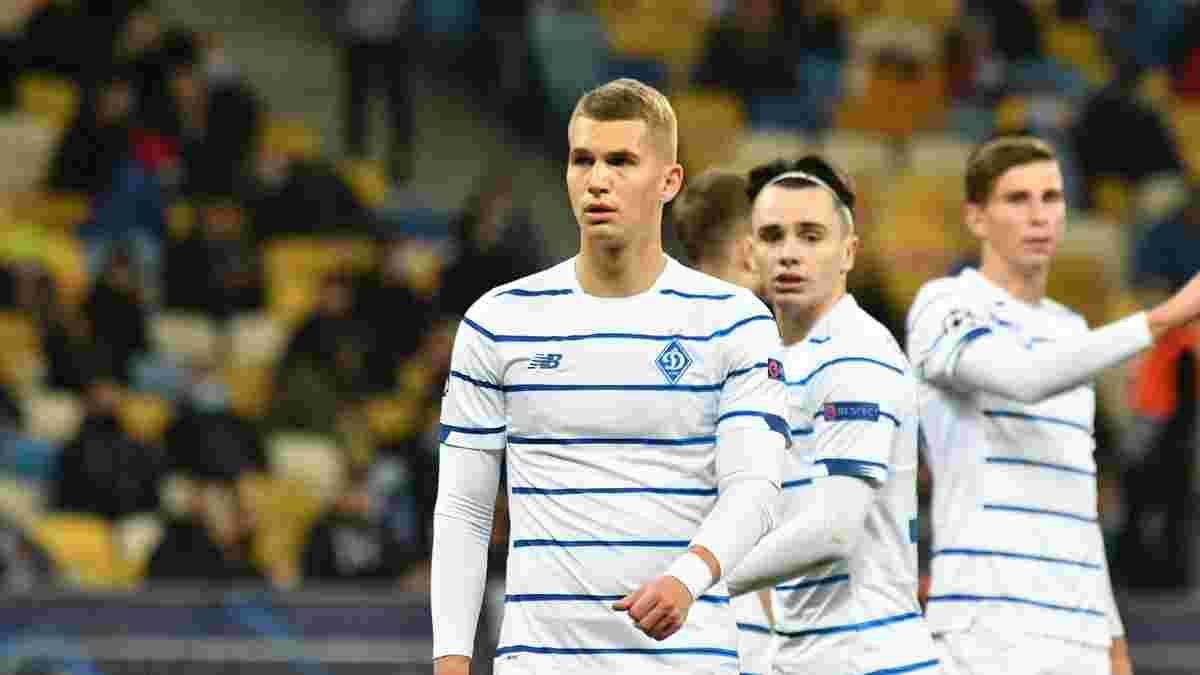 Інгулець – Динамо: онлайн-трансляція матчу УПЛ – Луческу без цілої команди
