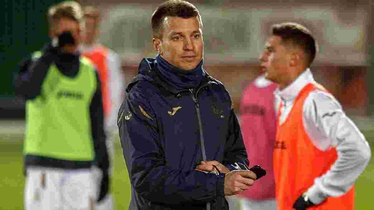 Ротань не уверен, останется ли наставником сборной Украины U-21