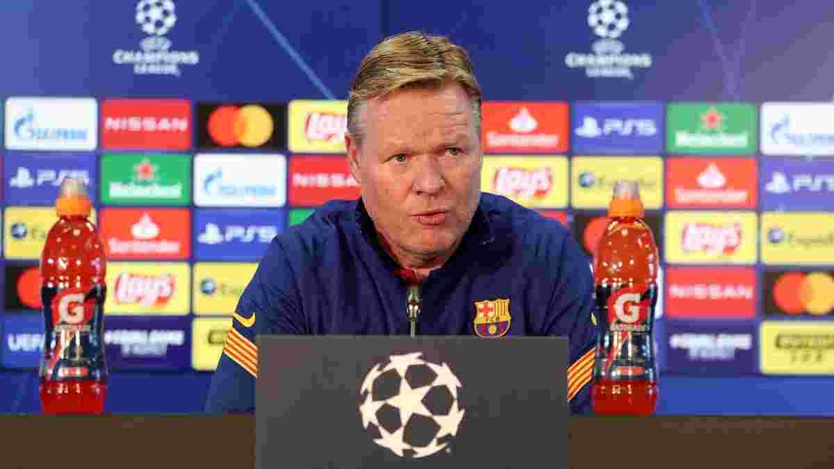 Динамо – Барселона: послематчевая пресс-конференция Рональда Кумана