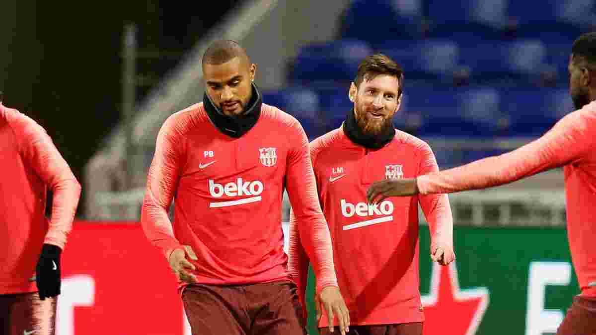 """""""Месси заставлял меня задуматься о завершении карьеры"""": Боатенг вспомнил невероятные времена в Барселоне"""