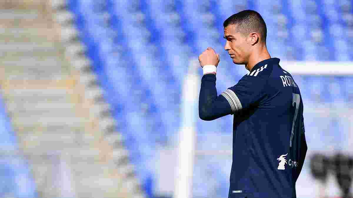 Роналду перед Динамо пропустить поєдинок Серії А – відома причина