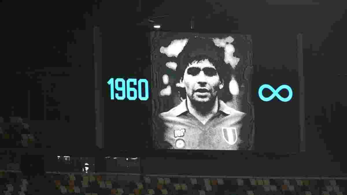 ФИФА призвала все страны мира почтить память Марадоны
