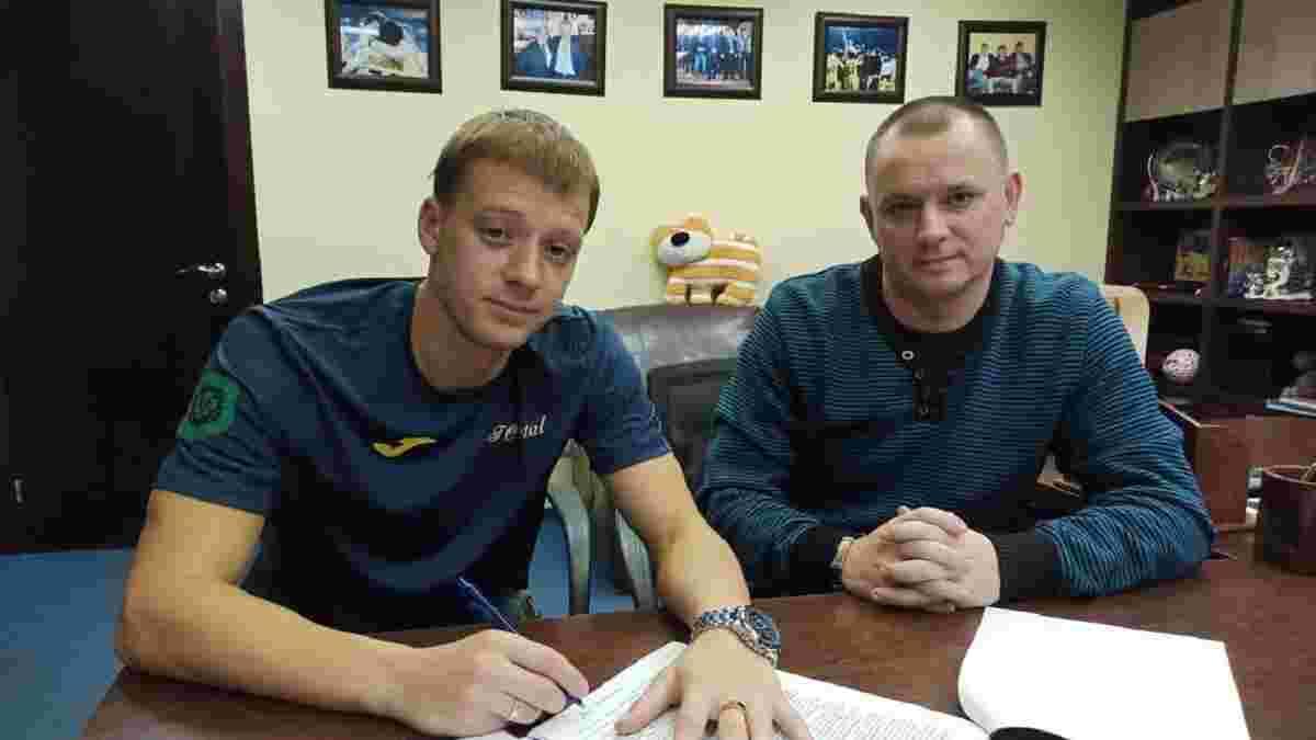 Металл подписал украинского экс-хавбека Депортиво