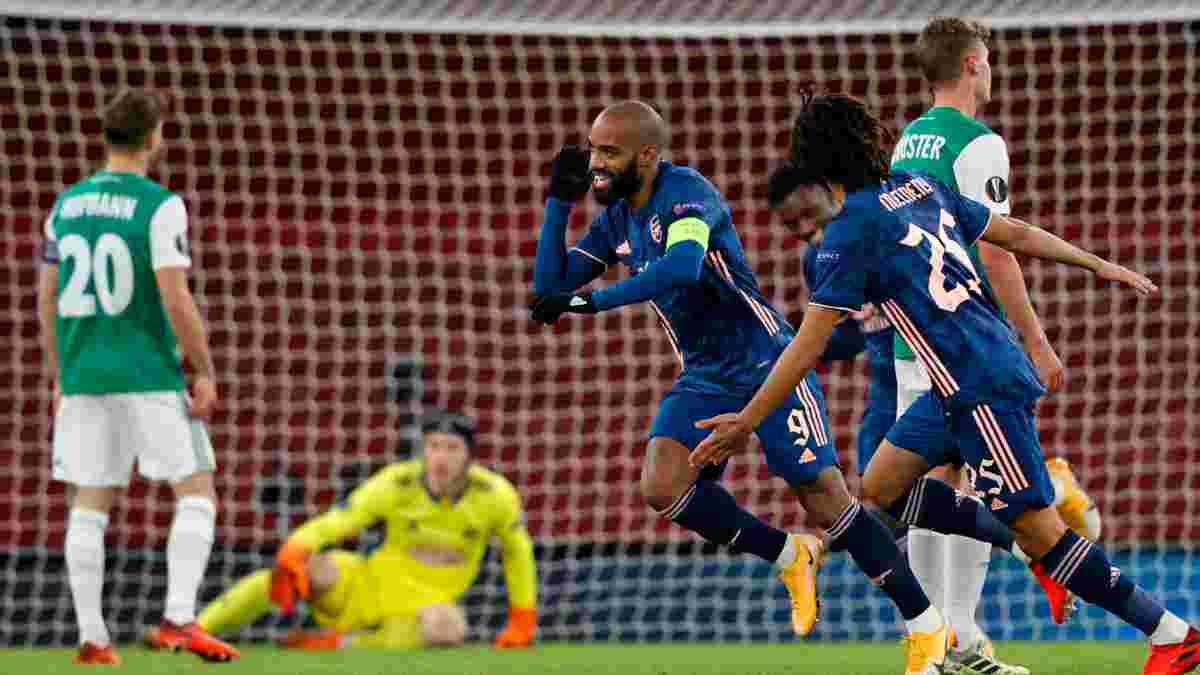 Ліга Європи: Рома виграла групу, Арсенал далі йде без втрат, Славія і Байєр вийшли у плей-офф