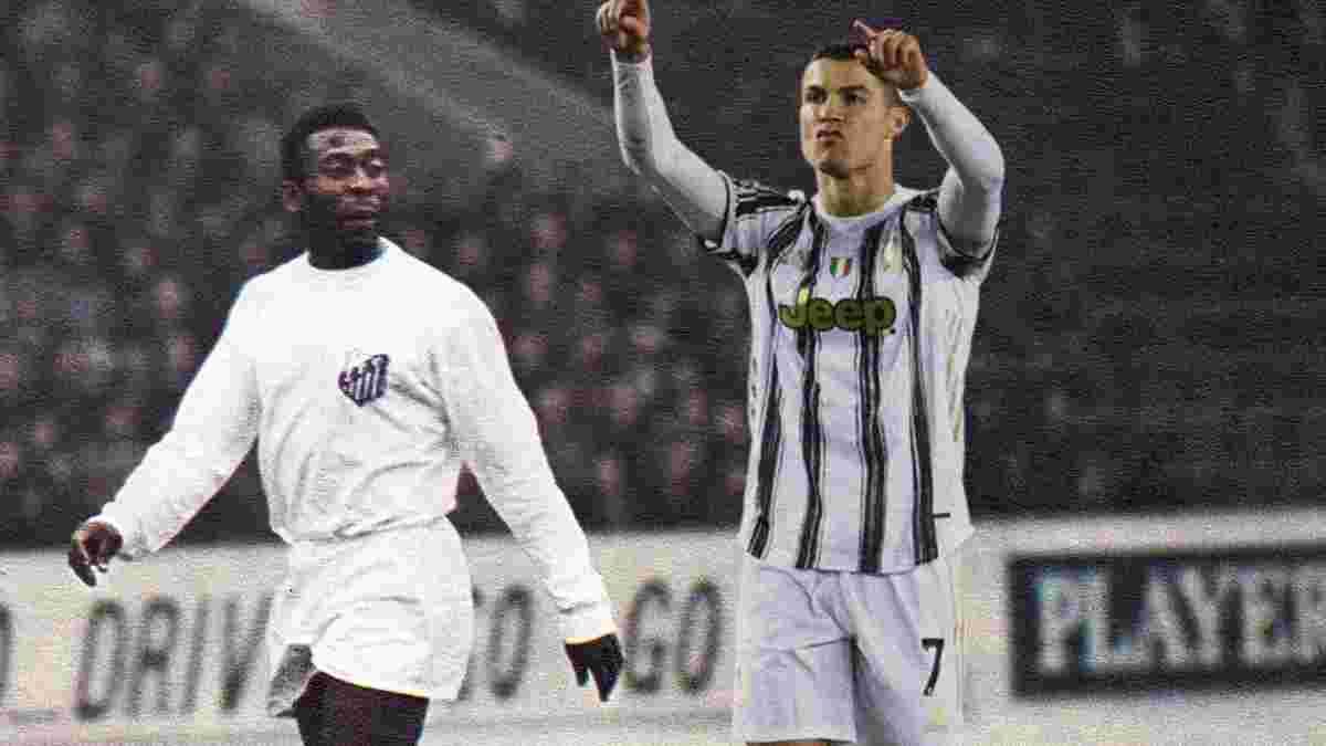 """Роналду побив """"вічне"""" досягнення Пеле – до історичного рекорду один крок"""