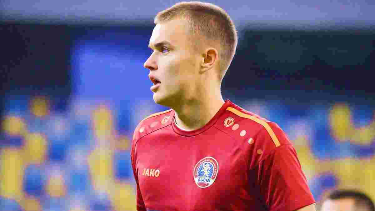 Клименчук официально покинул Львов