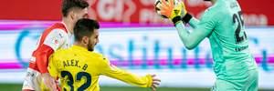 Кубок Іспанії: Бетіс в овертаймі дотиснув Сосьєдад, Вільяреал мінімально здолав Жирону, Леванте перестріляв Вальядолід