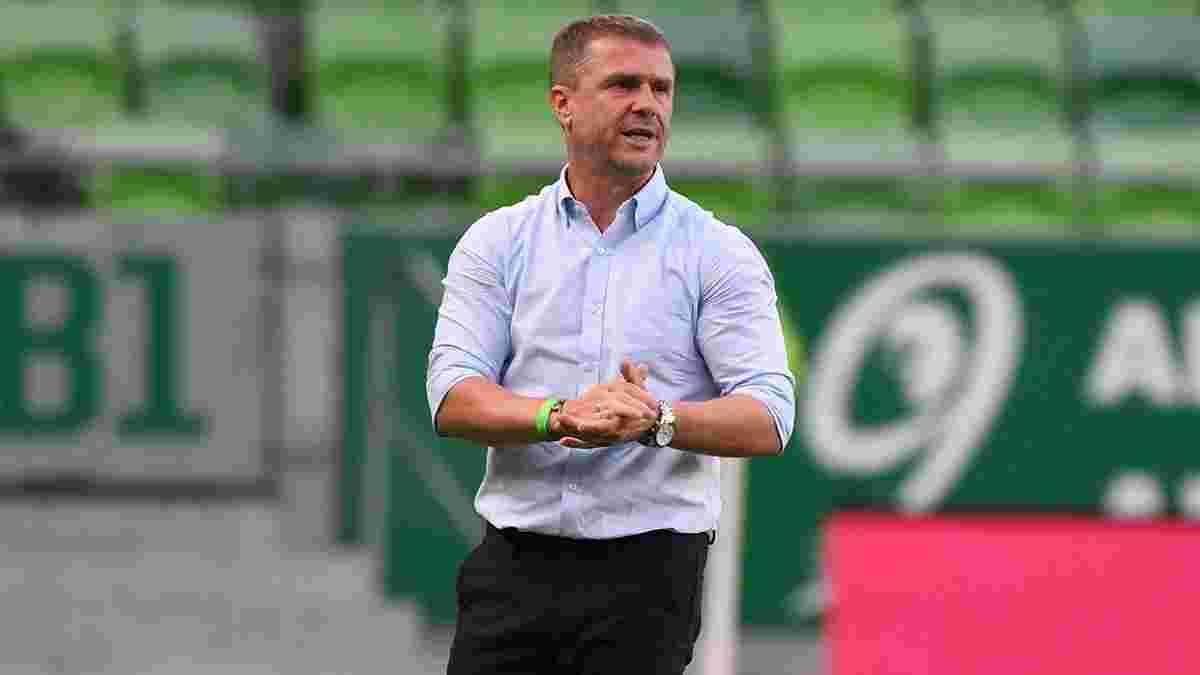 Реброва признали лучшим украинским тренером-легионером
