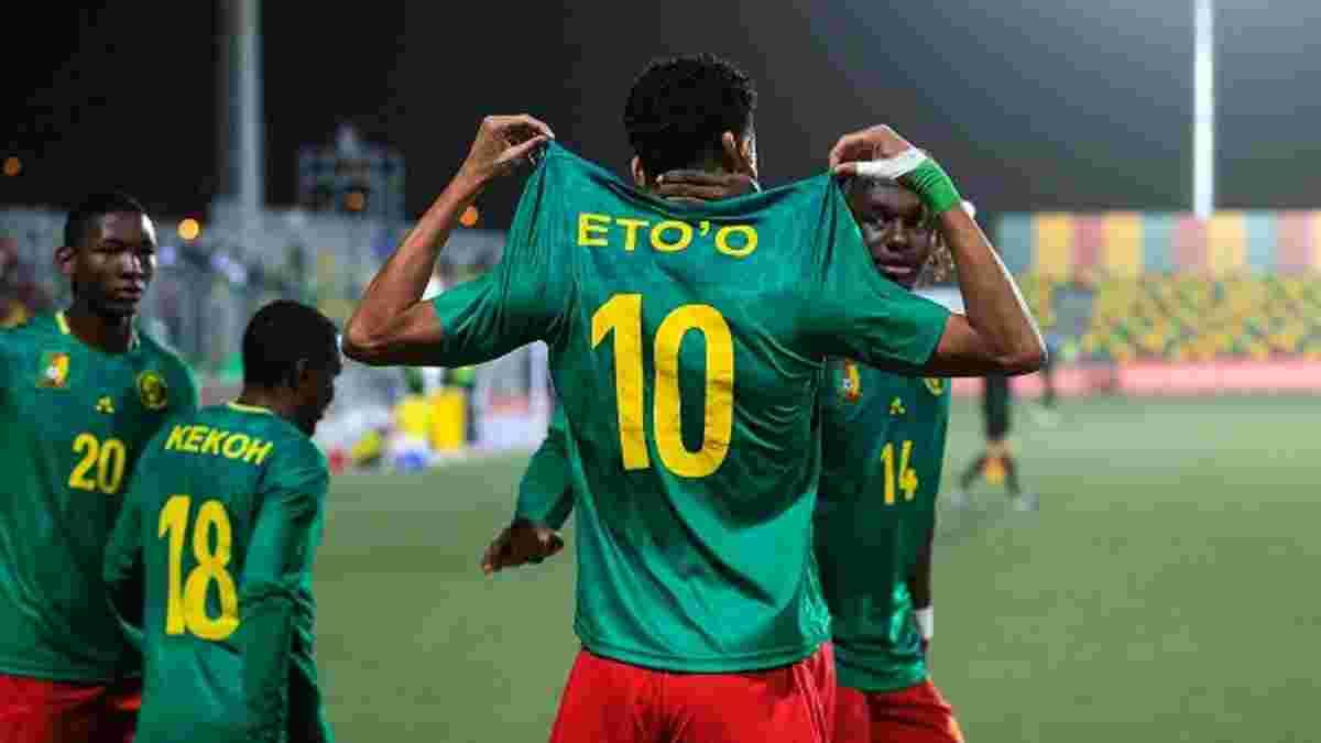 Син Ето'О ефектним дублем дебютував за Камерун U-20 в Кубку африканських націй