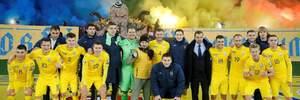 Украина – Бахрейн: спарринг перед Евро-2020 состоится в Харькове
