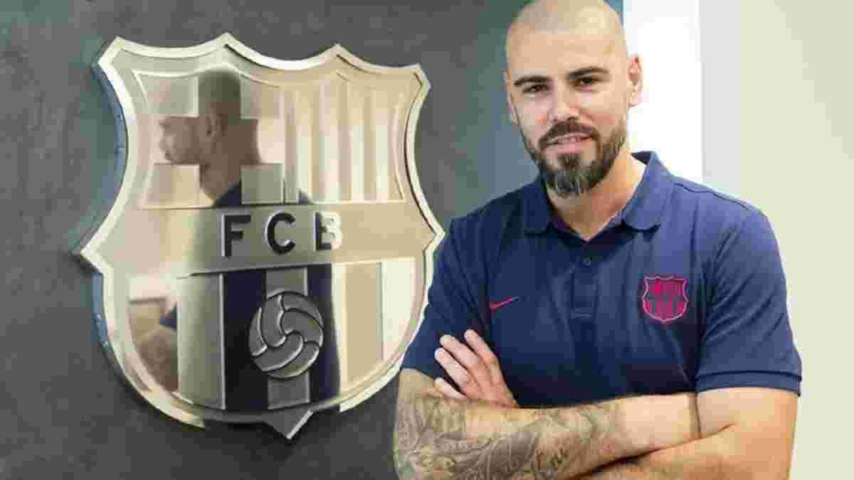 Барселона може повернути Вальдеса – Лапорта знайшов посаду для легендарного воротаря