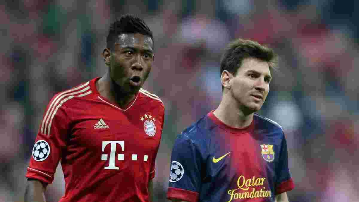 Алаба согласился на переход в Барселону – Mundo Deportivo