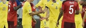 Швейцарія – Україна: CAS продовжує розгляд справи щодо скасованого матчу – ЗМІ озвучив приблизний термін рішення