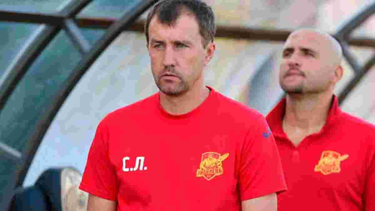 Лавриненко объяснил, почему удаление соперника не пошло на пользу Ингульцу