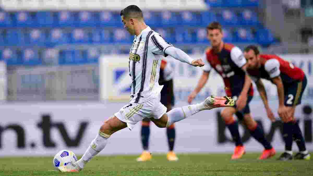 Ідеальний хет-трик Роналду у відеоогляді матчу Кальярі – Ювентус – 1:3