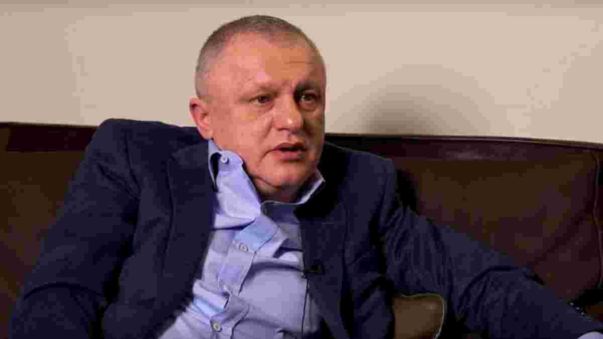 Суркіс жорстко відреагував на заборону проводити матчі на стадіоні Динамо імені Лобановського