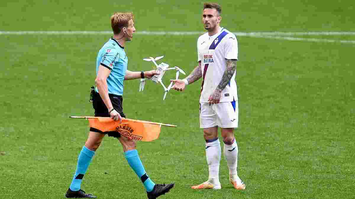 Долой Евро-2020: дрон противников форума прервал матч Примеры
