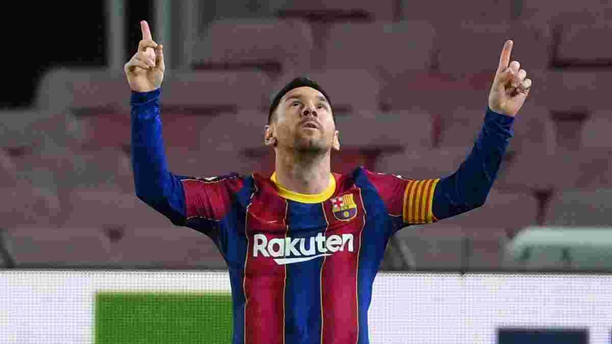 Мессі став одноосібним рекордсменом Барселони за кількістю проведених матчів