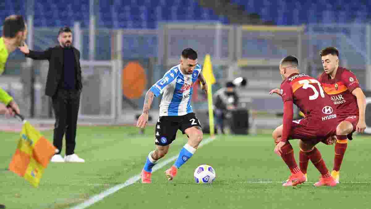 Рома – Наполі – 0:2 – відео голів та огляд матчу