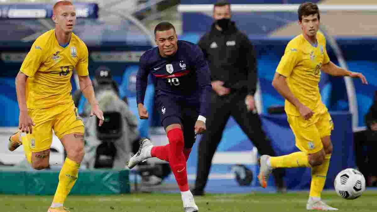 Франція – Україна: де дивитися матч відбору на ЧС-2022