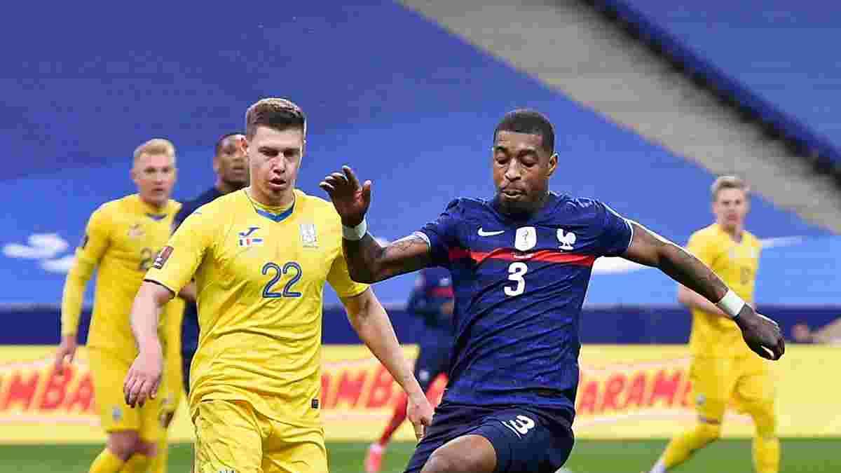 Франция – Украина – 1:1 – видео голов и обзор матча