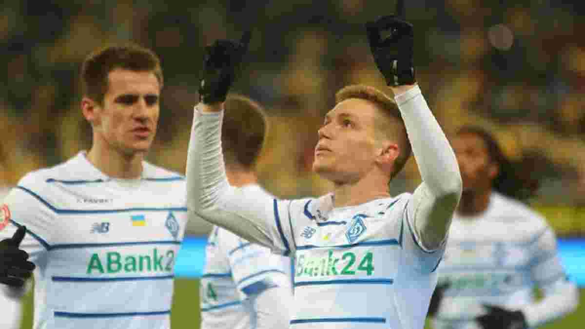 Беседин и Цыганков побывали в лагере сборной Украины – стали известны сроки восстановления игроков Динамо