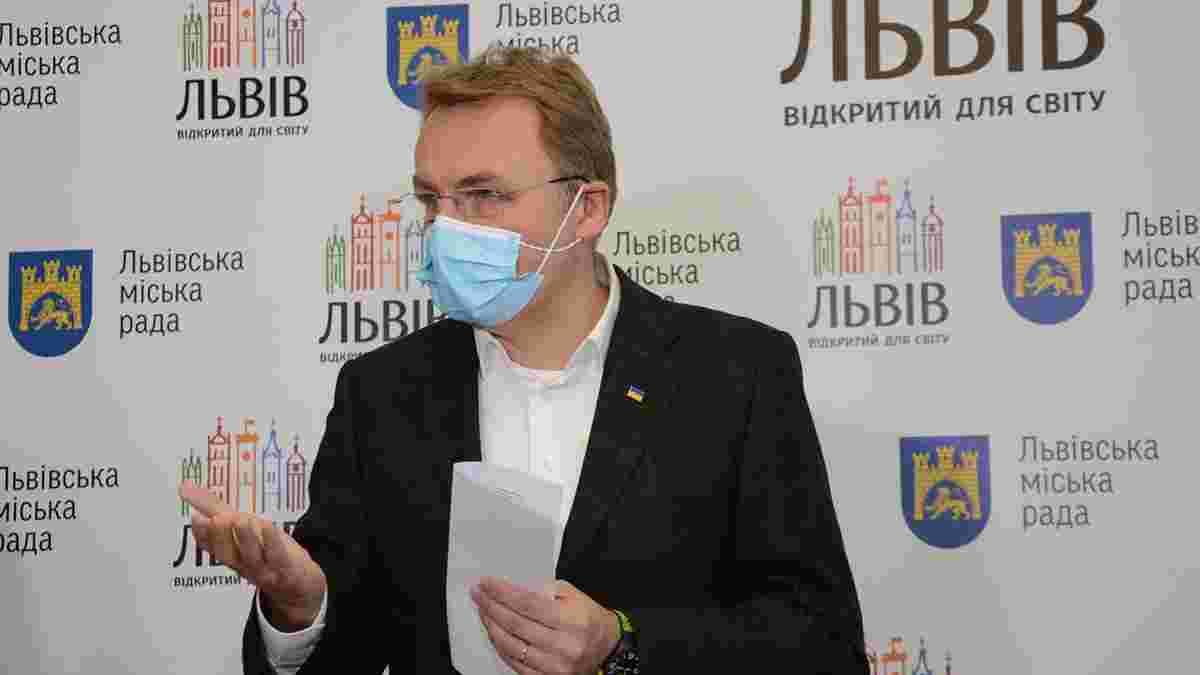 Садовой нашел альтернативу переименованию Арены Львов