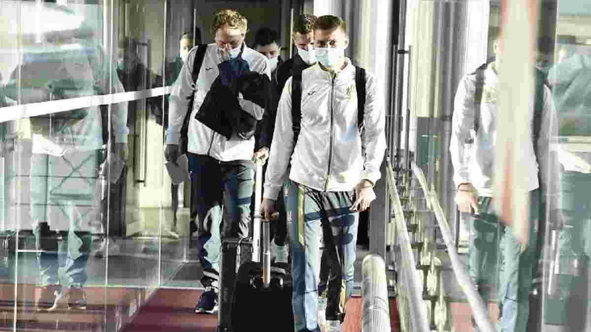 Сборная Украины прибыла в Париж на матч против Франции
