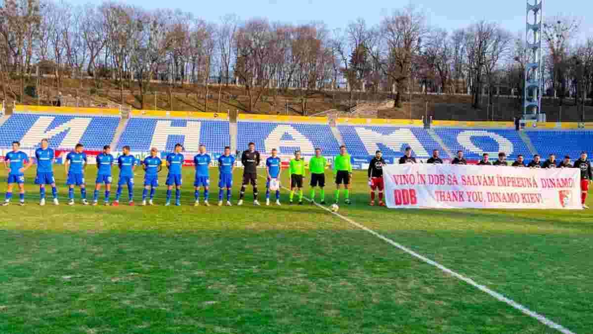 Динамо вшанувало пам'ять загиблих воїнів ЗСУ