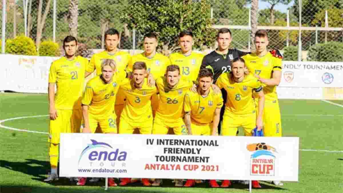 Украина U-21 проиграла Словакии, выигрывая 2:0 – подопечные Ротаня финишировали последними на Antalya Cup