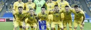 Збірна України видала другий найгірший старт відбору ЧС у своїй історії – антирекорд запам'ятався марним героїзмом