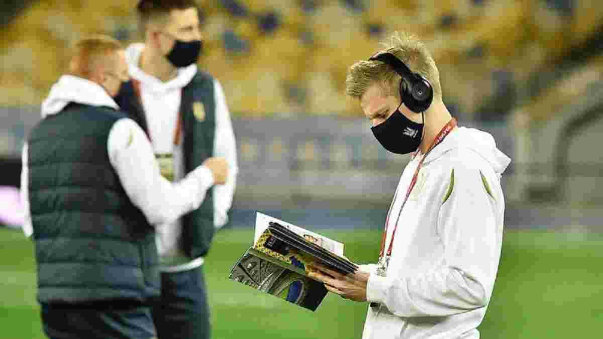 Сборная Украины сыграет минимум два матча Евро-2020 со зрителями – есть немало требований