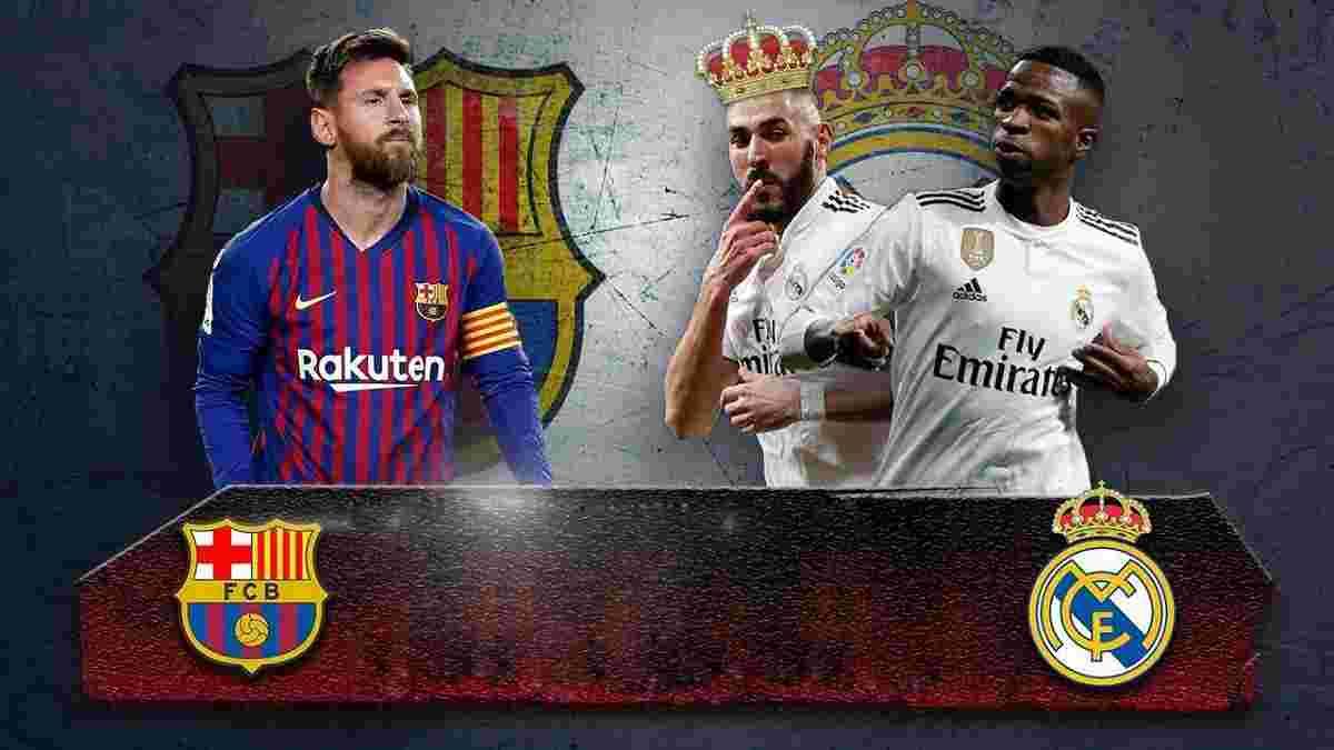 Реал – Барселона: де дивитись Ель Класіко