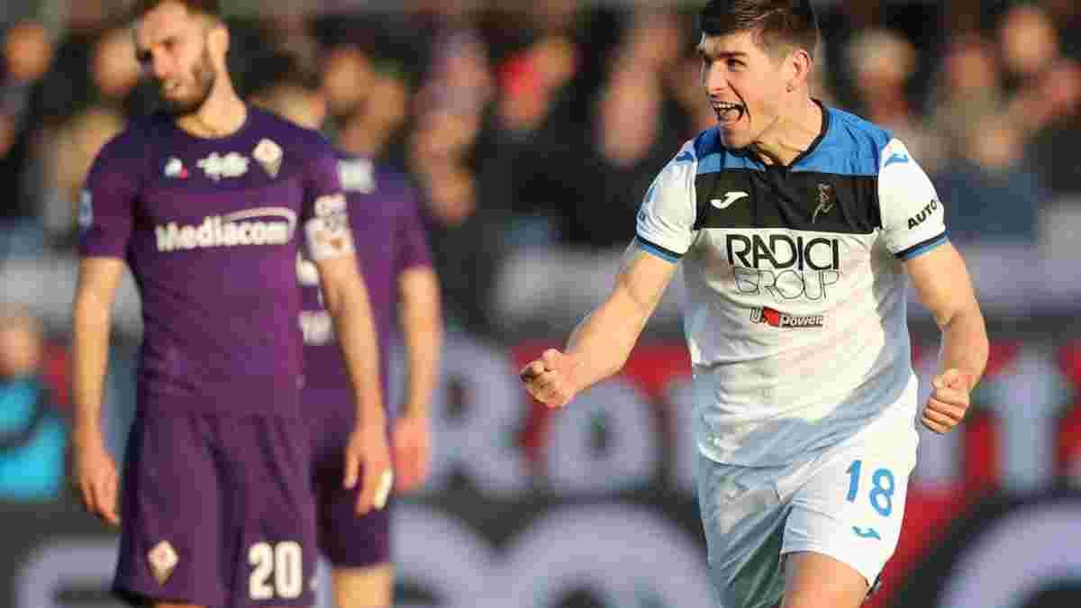 Фіорентина – Аталанта: Маліновський феєрить у Серії А – онлайн-трансляція матчу