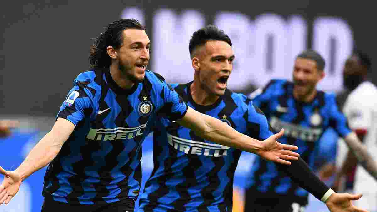 Интер забрал у Милана исторический рекорд Серии А, который держался 30 лет