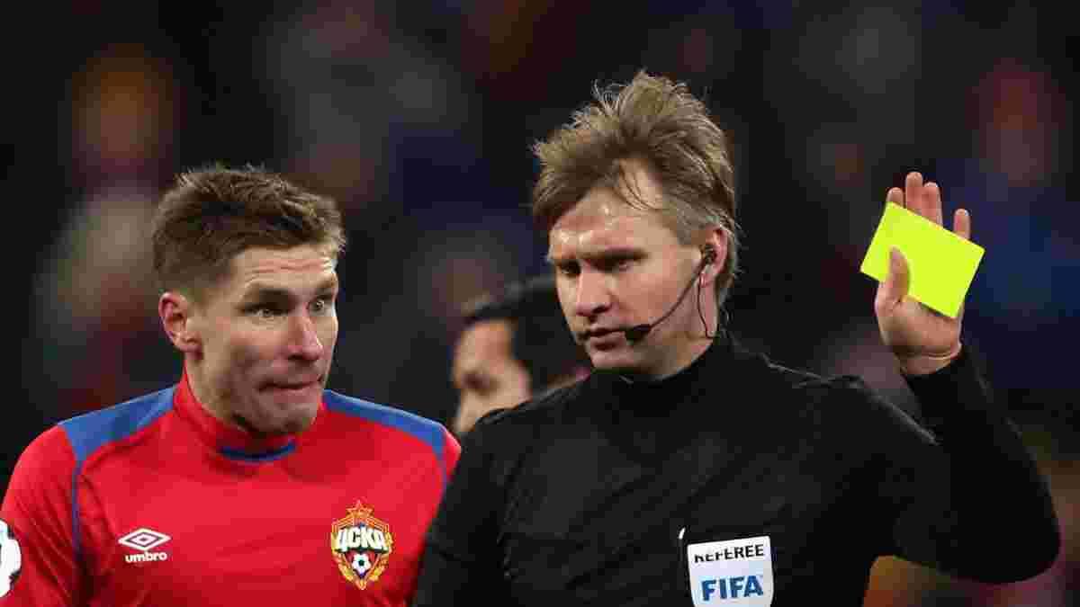УЄФА відсторонив російського арбітра через спробу організації договірного матчу у Лізі Європи