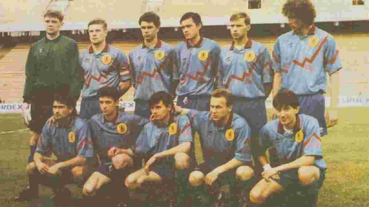 Як збірна України пропустила найкращий гол у своїй історії: легенда Динамо і корейська бісіклета із 1994-го – відео дня