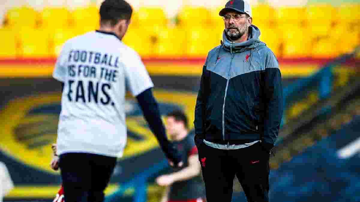 """""""Заслужите на поле"""", – Лидс пристыдил Ливерпуль за участие в Европейской Суперлиге"""