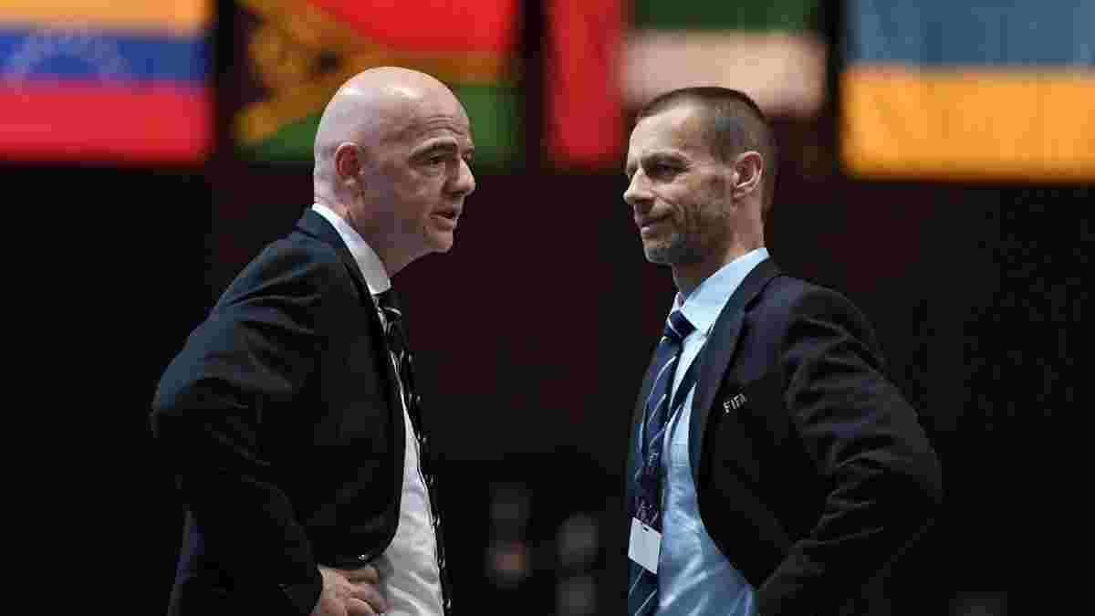 Інфантіно озвучив категоричну позицію ФІФА щодо Європейської Суперліги