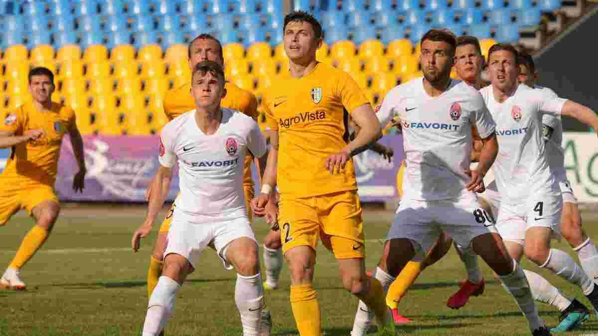 Олександрія – Зоря: анонс півфіналу Кубка України