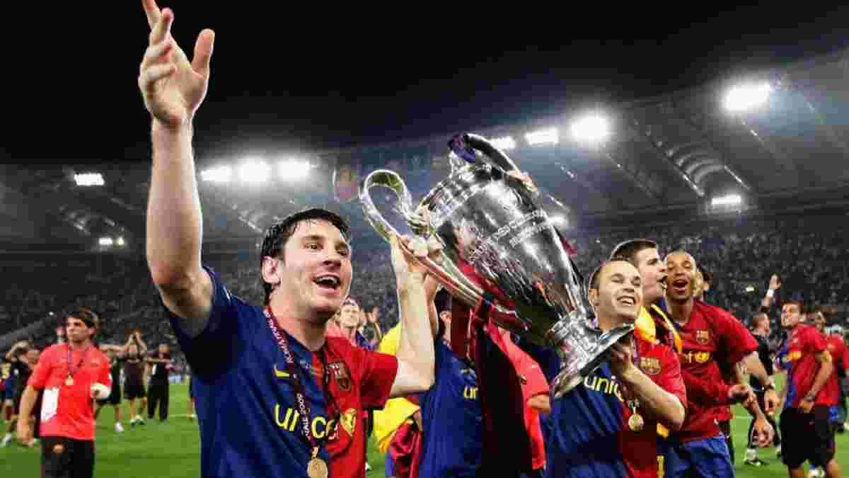 Какой будет обновленная Лига чемпионов – увеличение количества участников, необычный формат, ликвидация группового этапа