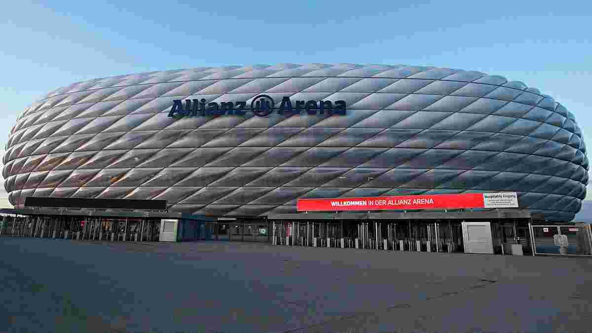 Евро-2020: Мюнхен официально сохранил право на проведение матчей турнира – появился новый город-хозяин