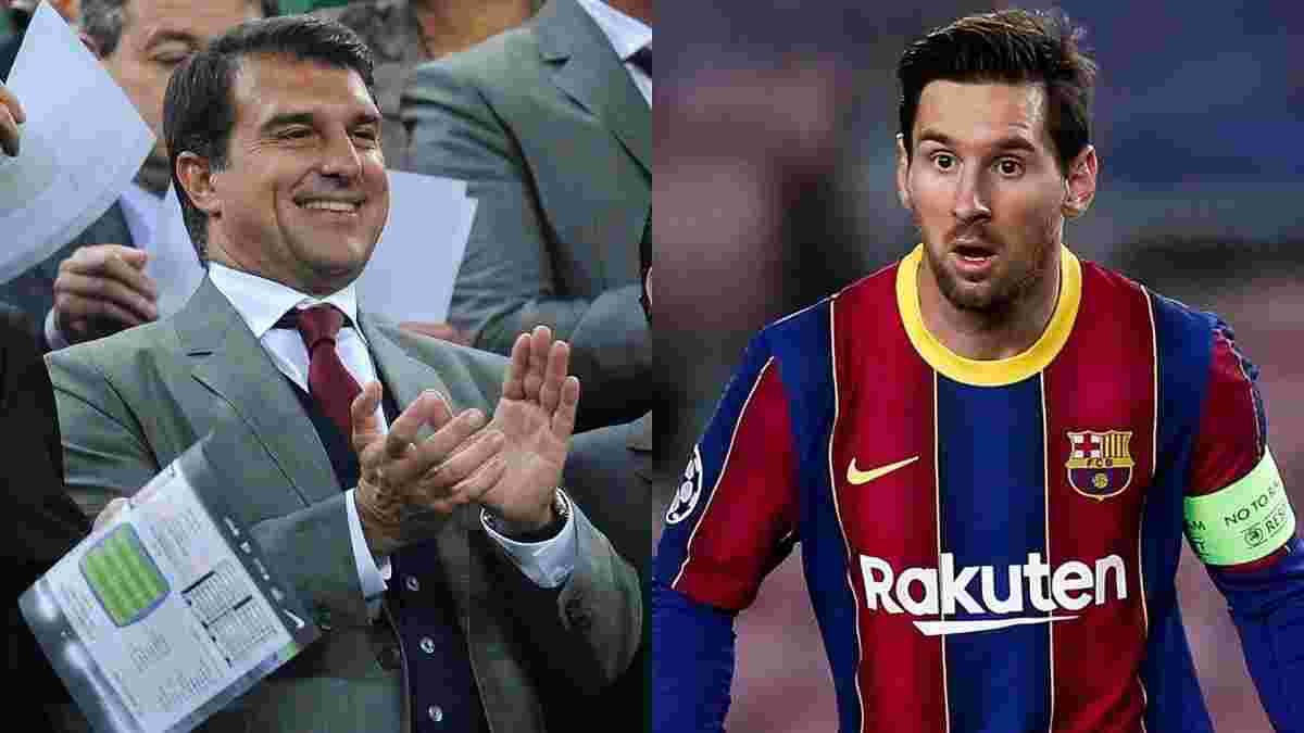 Барселона подготовила для Месси новый контракт – Лапорта пытается изменить правила игры