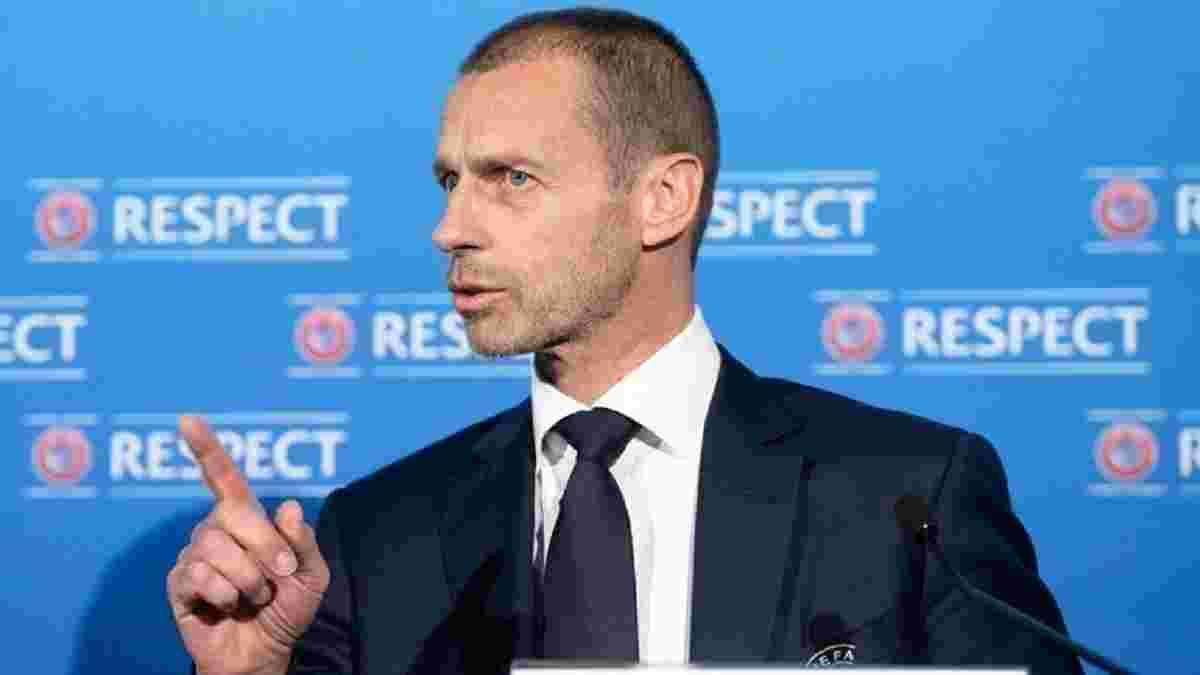 Чеферін погрожує чотирьом топ-клубам, які досі не покинули Суперлігу