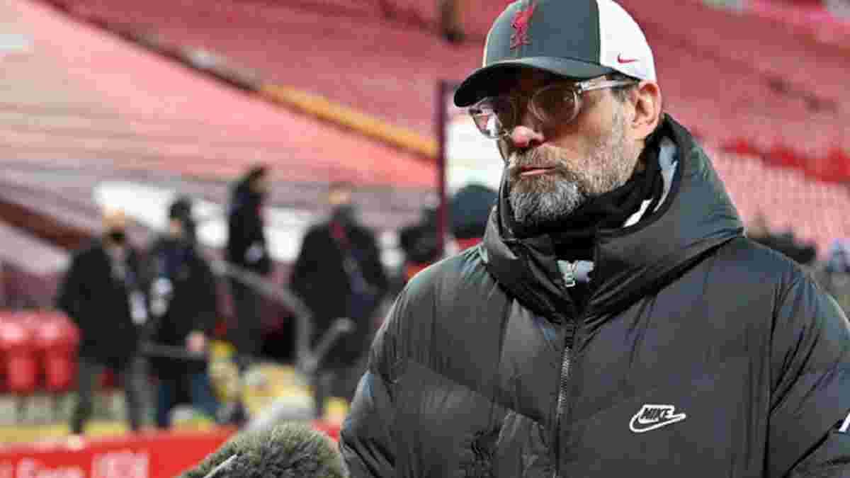 Клопп: Ливерпуль не выглядел командой, которая достойна играть в Лиге чемпионов