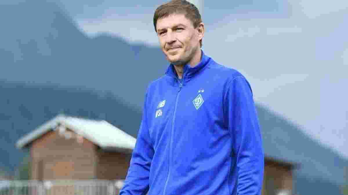 Шацких: За два года работы наш тренерский штаб выжал максимум из этой команды Динамо