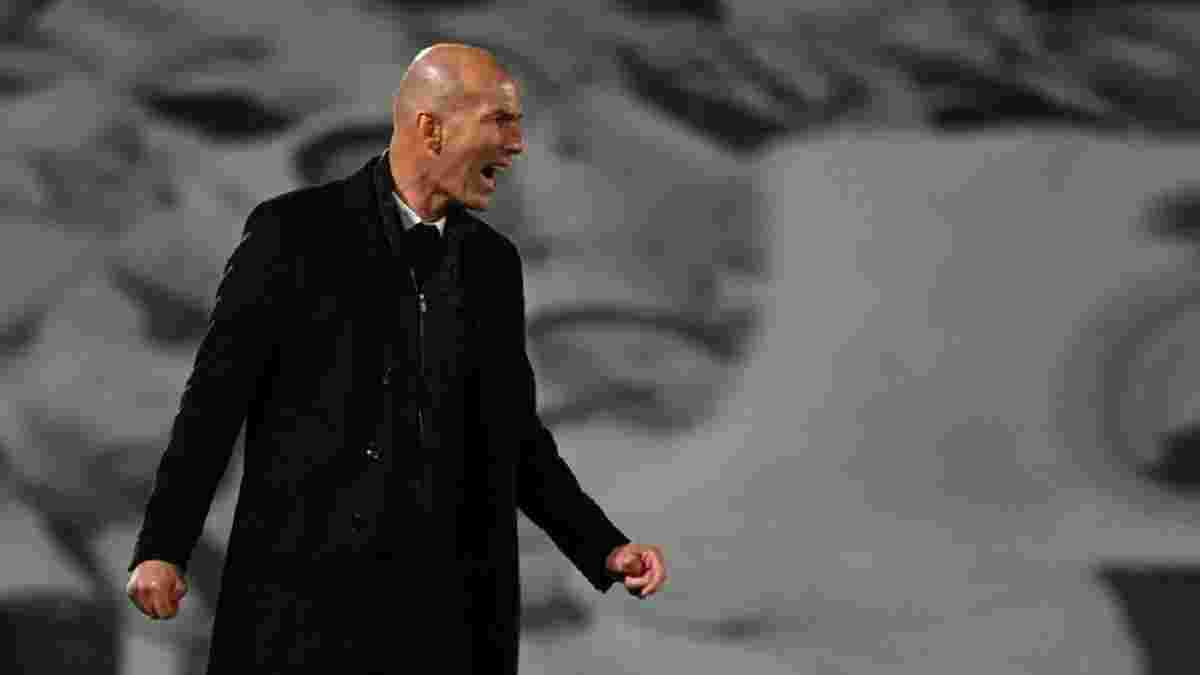 """Зидан не делает трагедии из очередной потери очков Реала – француз надеется на """"помощь"""" Барселоны и Атлетико"""